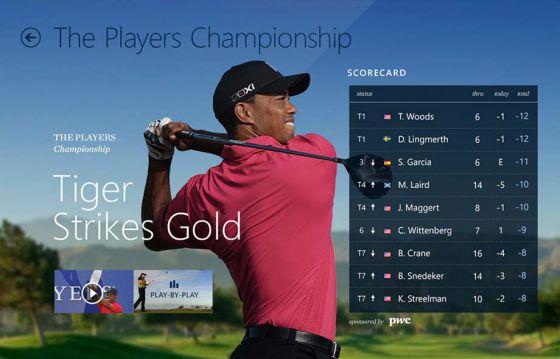 PGA Tour Windows 8 App