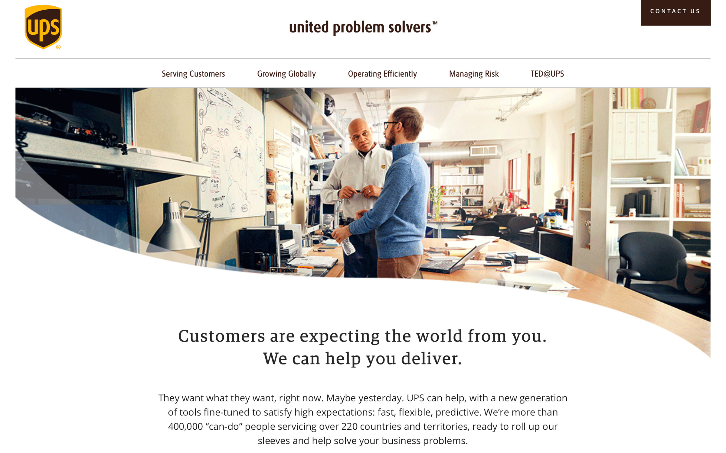 UPS Solvers website home page